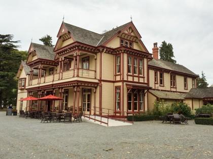 Riccarton House_420x315